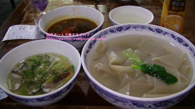西安名物の幅広麺