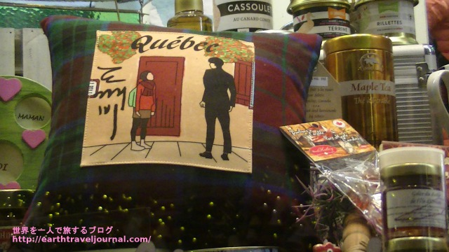 カナダ一人旅の目的は韓国ドラマ『トッケビ』のロケ地巡り