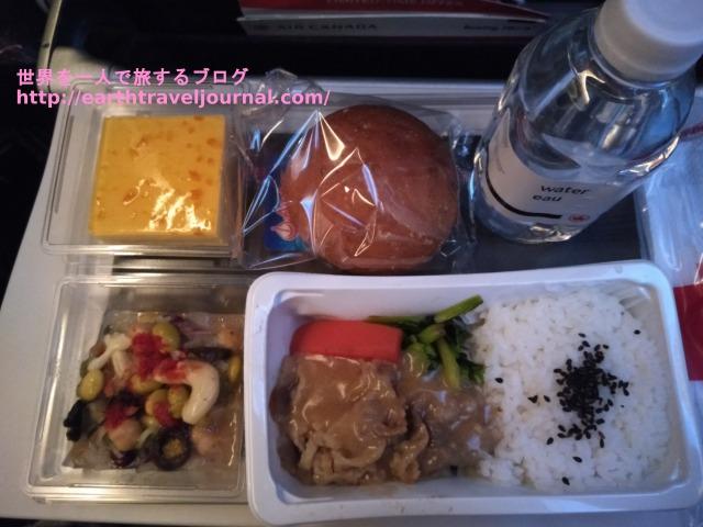 エアカナダのエコノミークラス機内食往路1回目
