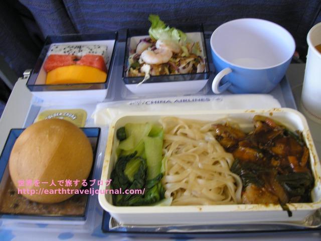 チャイナエアライン(中華航空)のエコノミークラス機内食復路1回目