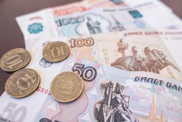 ロシア ルーブル 円