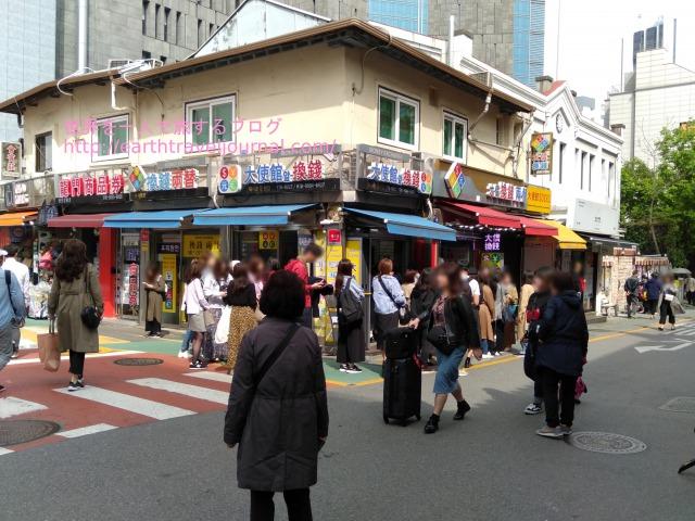 韓国ソウル明洞で人気の大使館前両替所