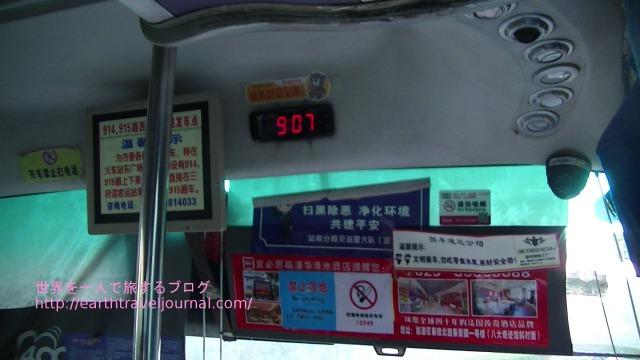 西安観光バス兵馬俑行