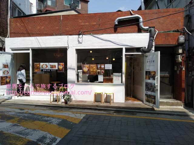 東方神起が訪れる韓国のお店