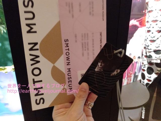 SMTOWNミュージアム入場チケット