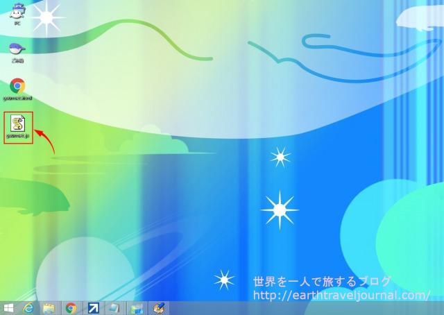 デスクトップに保存したJavaScriptファイル