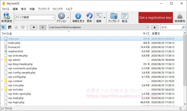 『.htaccess』ファイルを新規作成